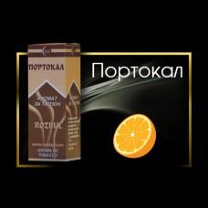 Аромати за тютюн Rozbul 10ml портокал