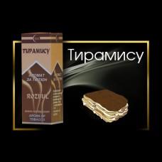Аромати за тютюн Rozbul 10 ml тирамису