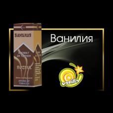 Аромати за тютюн Rozbul 10ml ванилия